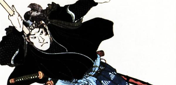 Musashi pentru muzicieni – Studiul muzical si artele martiale sau 'cum sa inveti sa inveti' (Partea a 2-a)